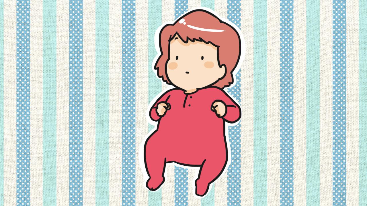 ทารกแรกเกิด –2 เดือน