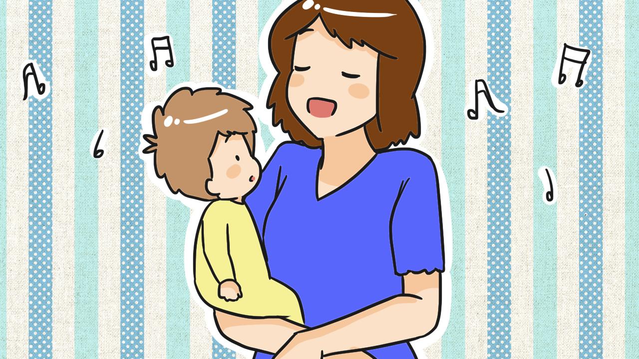 เสียงกล่อมจากแม่