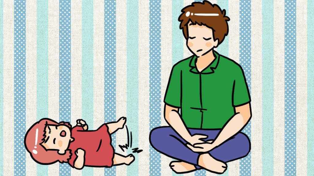 ตั้งสติ ควบคุมอารมณ์และวิธีการพูดของตัวเอง