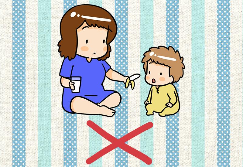 ไม่ควรป้อนกล้วยให้ทารกก่อน วัย6เดือน นั่นก็เป็นเพราะว่า ระบบการย่อยอาหารต่างๆ ของทารกยังพัฒนาได้ไม่สมบูรณ์