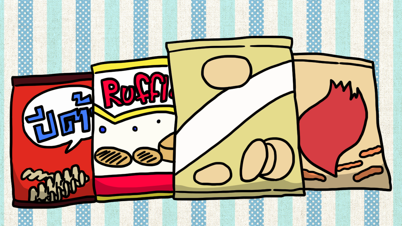 ขนมกรุบกรอบ อร่อย เต็มไปด้วยผงชูรส