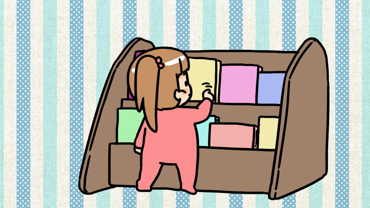 เป็นหนอนหนังสือ รักการอ่าน