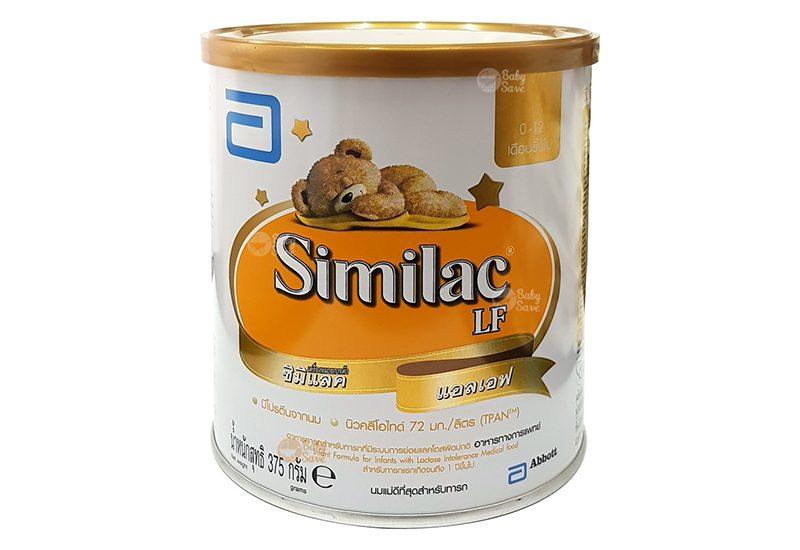 Similac Advance LF