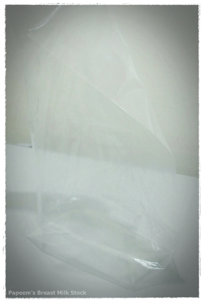 พอดีกับขนาดของถุงเก็บน้ำนมถุงเล็
