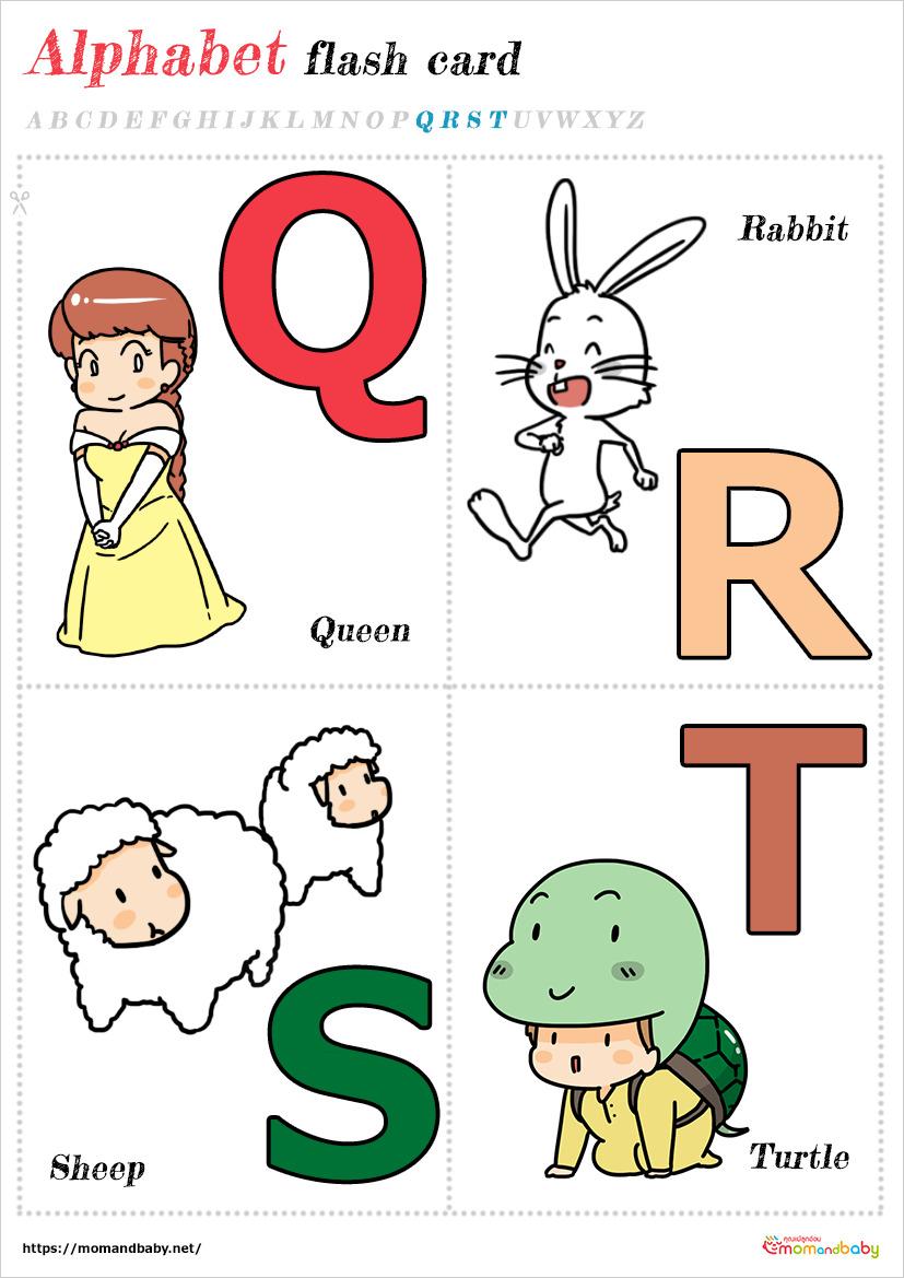 แฟลชการ์ด QRST