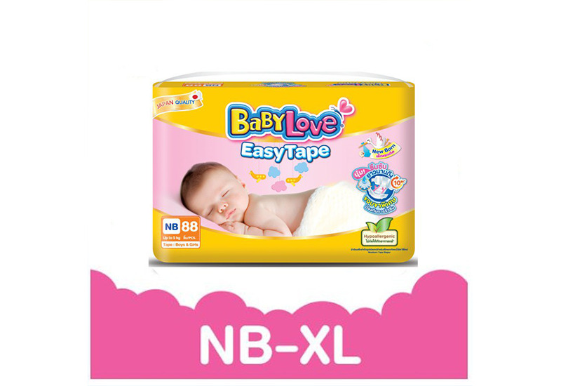 BabyLove รุ่น Easy Tape