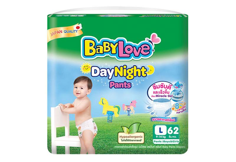 BabyLove ผ้าอ้อมสำเร็จรูป DayNight Pants Plus