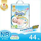 Mamy Poko รุ่น Premium Extra Dry