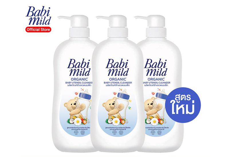 Babi Mild น้ำยาล้างขวดนม Organic Baby Utensil Cleaner