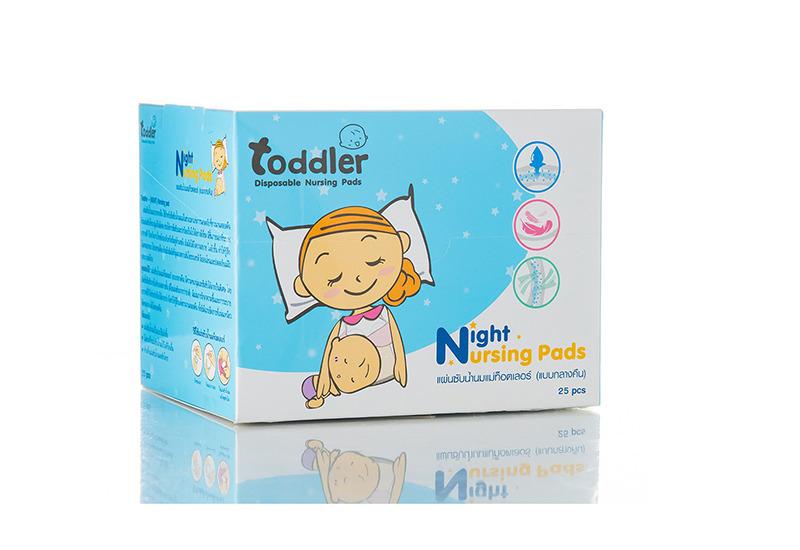 Toddler แผ่นซับน้ำนมแม่ แบบกลางคืน